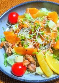 柿と鶏もも肉のパワーサラダ