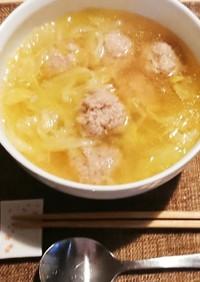 肉団子とキャベツのスープ★免疫力up~