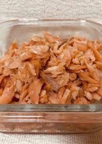 手作り 鮭フレーク