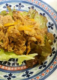 豚の柚子生姜焼き&蕪と玉葱の味噌汁