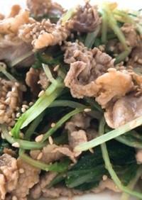 ヘルシー*水菜と豚しゃぶの満足サラダ和え
