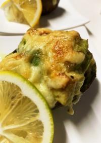 エビアボカドのチーズ焼き