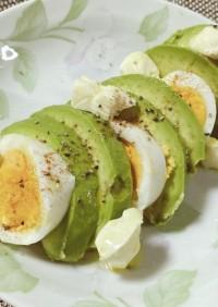 カプレーゼ風アボカド卵サラダ