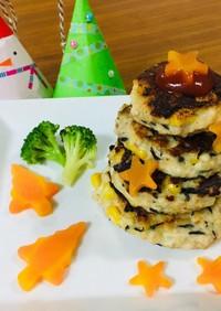 塩麹豆腐ハンバーグ Xmasバージョン