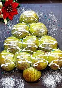抹茶のちぎりパンでクリスマスツリー