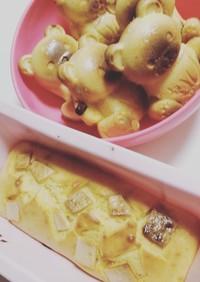 HMでパウンドケーキとカップケーキ!!