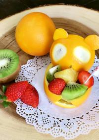 パーティに♪ オレンジでパンダの飾り切り