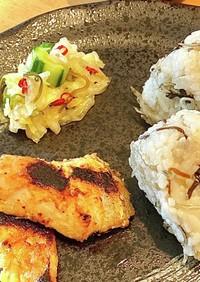 中華おにぎりの昼ごはん タロの弁当番外編