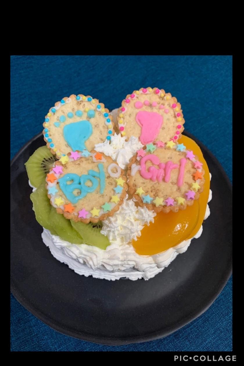 簡単手作りジェンダーリビールケーキ♡