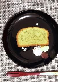 すいおうのバターケーキ