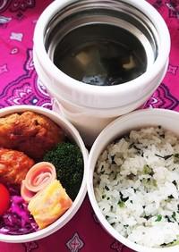 ❜20/12/4 豆腐ハンバーグ弁当