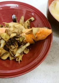 ✨鮭と茄子と舞茸のゆずぽん炒め&味噌汁✨