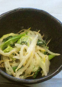 わさびマヨネーズ和え (透析食)