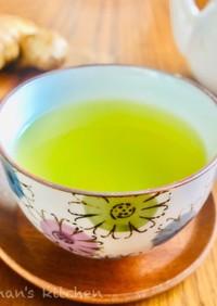 インフルエンザに!ジンジャー緑茶