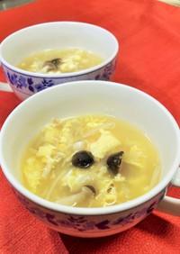 きのこ卵スープ
