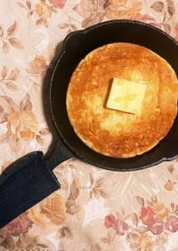 小さめスキレットでふわふわパンケーキ