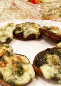 TOP10入 椎茸の岩のりチーズ焼き