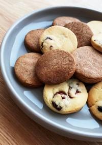 サクサク!基本の型抜きクッキー