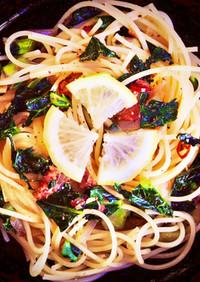 小松菜&アンチョビの塩レモンパスタ