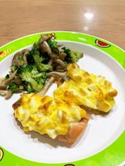 鮭のマヨ卵焼きの写真