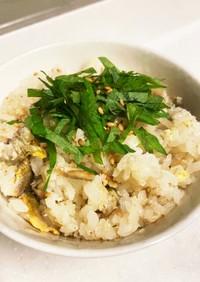【薄味】鮎の炊き込みご飯