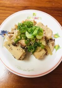 鯖水煮缶と高野豆腐と玉ねぎの含め煮