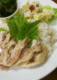 炊飯器で簡単☆カオマンガイ~海南鶏飯~
