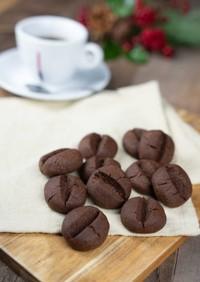KIMBOビターコーヒークッキー