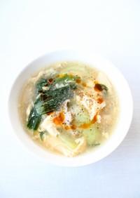 身体温まる【青梗菜と卵のとろみスープ】