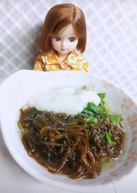 リカちゃん♡水菜もずく山芋しゃぶしゃぶ鍋