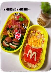 子供ウケに♪マックポテトとハンバーガー☆