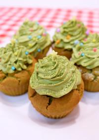 米粉のツリーカップケーキ