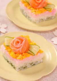 ひなまつりに♪華やかひし餅風押し寿司
