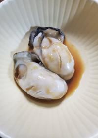 牡蠣の酒蒸し~わさび醤油~