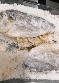 鯛の塩で蒸し焼き