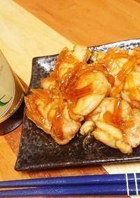 鶏モモ肉の『ゆずジャムde揚げ煮』
