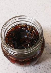 手作り食べるラー油