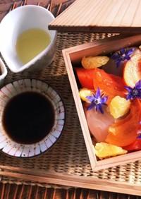 菊芋ゆず寿し飯でクウォンタムちらし寿司!