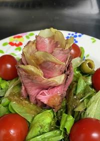 ローストビーフとポテトの薔薇サラダ