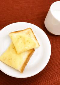 やみつきチーズトースト【保育園のおやつ】