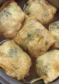 ヒジキ煮のリメイク 油揚げの餅入り袋煮