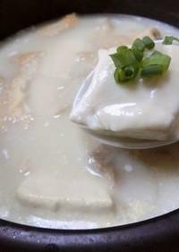 重曹で白濁とろり♪ 感動の湯豆腐