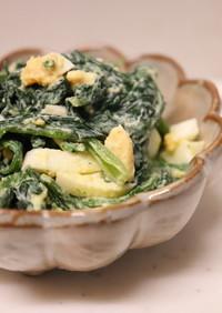 朝昼夕♪法蓮草とゆで卵のシンプルサラダ