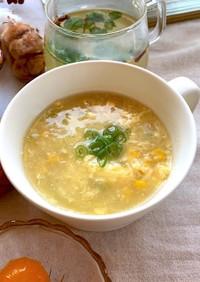 卵と粒々コーンスープ