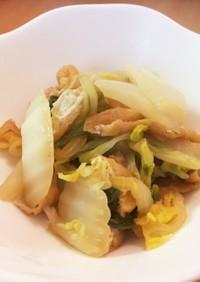 大量消費☆材料3つ!麺つゆで白菜の煮浸し