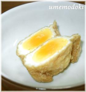 油揚げと卵で「あぶ玉煮」