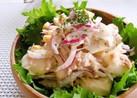 里芋のデリ風★ツナマヨネーズサラダ