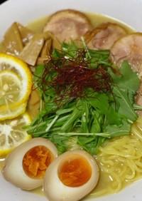 柚子塩鶏白湯スープのカエシ