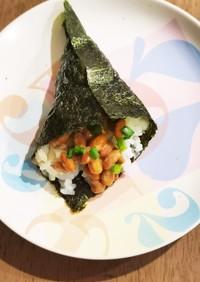 子ども達が喜ぶ♪手巻き寿司★納豆★