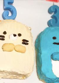すみっコぐらし ケーキ 簡単
